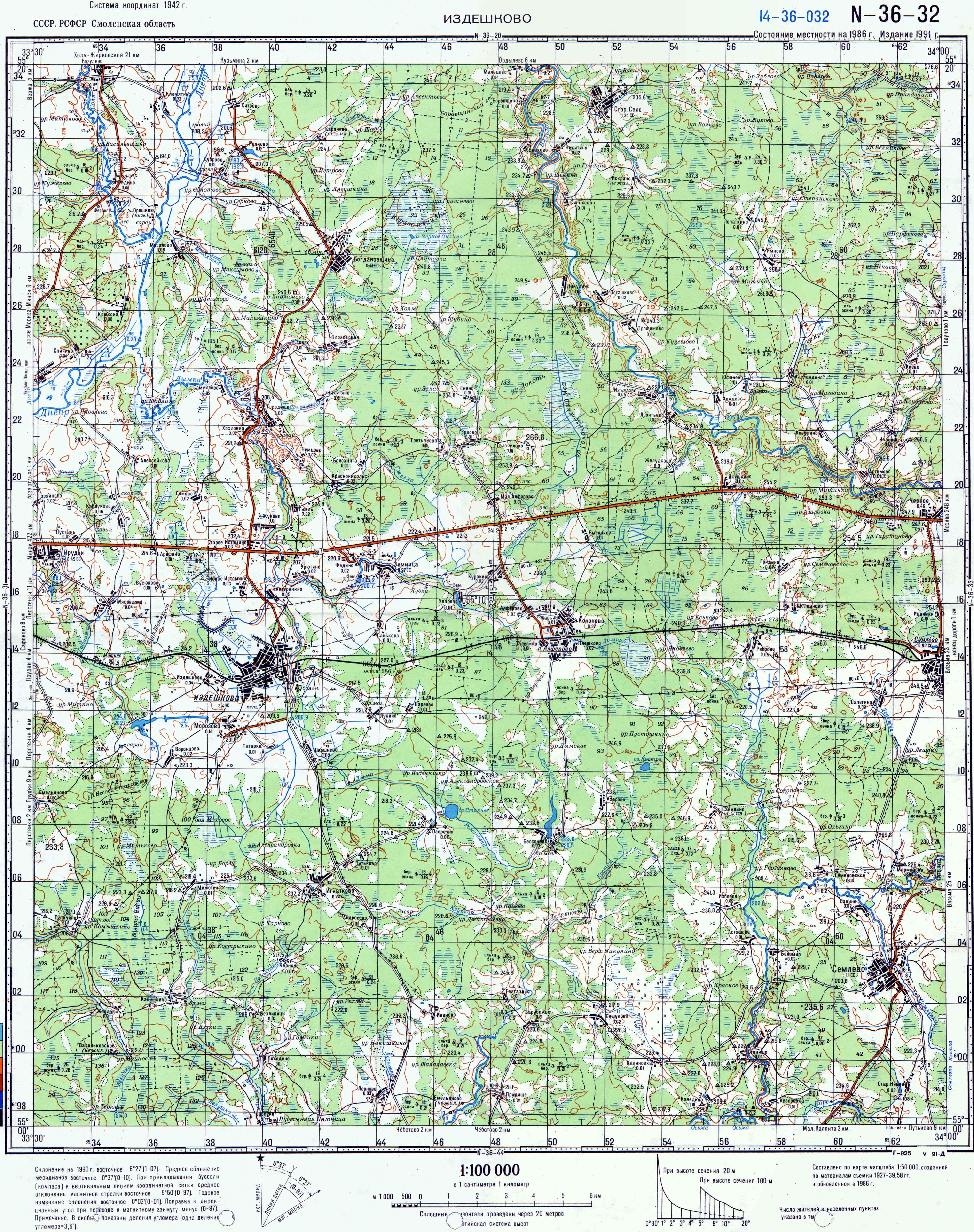 Подробная карта смоленская область с улицами, домами, номерами домов, спутник, маршрут, фото